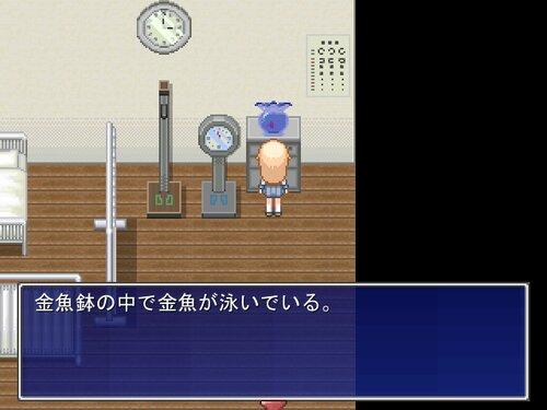 しにたいさん Game Screen Shot5