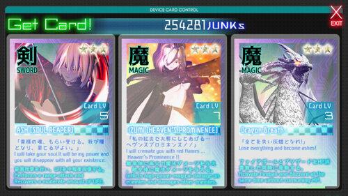 エクスサウザンド(EXE THOUSAND) アルファ版 ver3.86 Game Screen Shot2
