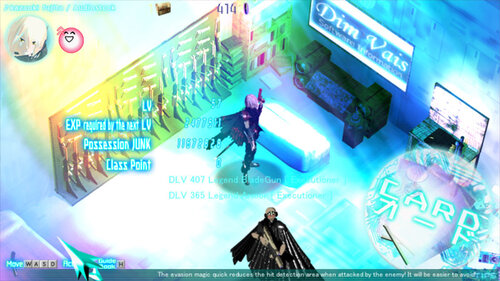 エクスサウザンド(EXE THOUSAND) アルファ版 (Alpha) ver4.25 Game Screen Shot2