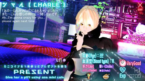 エクスサウザンド(EXE THOUSAND) アルファ版 ver3.86 Game Screen Shot5