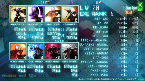 エクスサウザンド(EXE THOUSAND) アルファ版 (Alpha) ver5.16 Game Screen Shots
