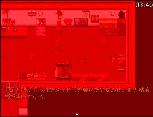 コ コ ロ Game Screen Shot2