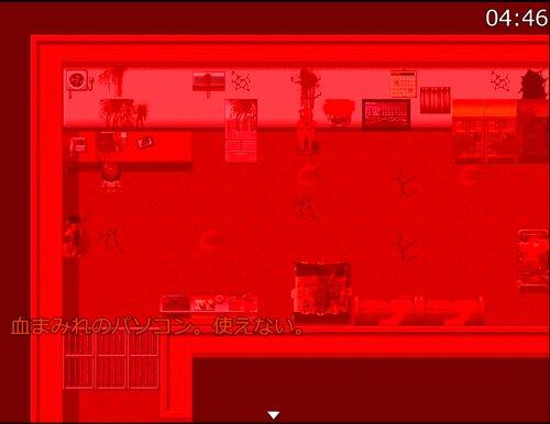 コ コ ロ Game Screen Shot5