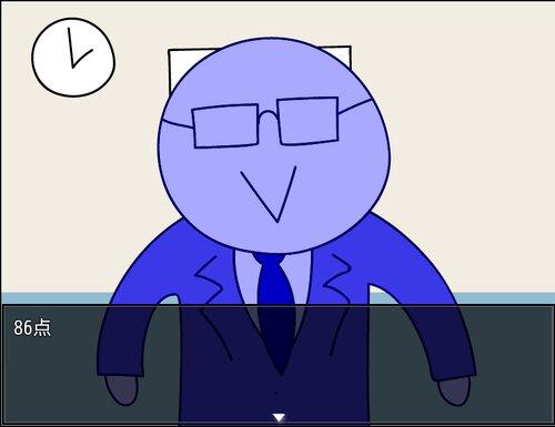 上司の顔色 Game Screen Shot1