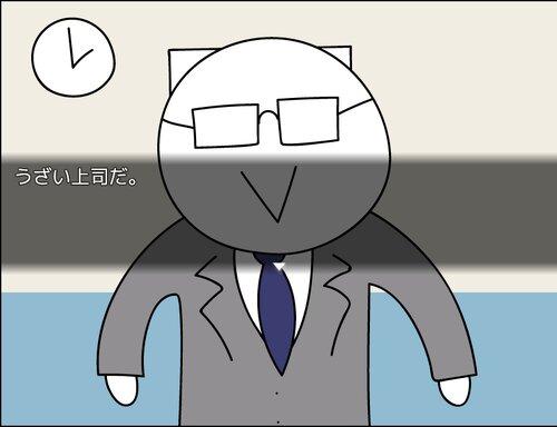 上司の顔色 Game Screen Shot3
