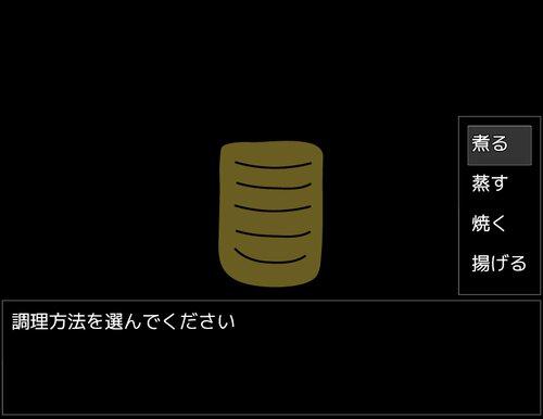 上司の顔色 Game Screen Shot4