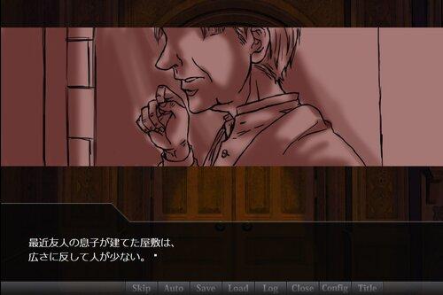 短編集-BADEND-(ブラウザ版) Game Screen Shot1