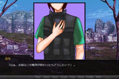 短編集-BADEND-(ブラウザ版) Game Screen Shot2