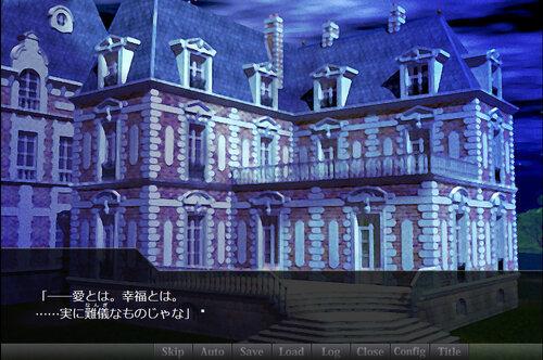 短編集-BADEND-(ブラウザ版) Game Screen Shot4