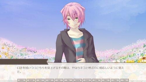 ハコノナカノコ Game Screen Shot1