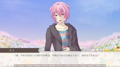 ハコノナカノコ Game Screen Shot2