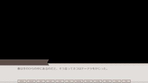 ハコノナカノコ Game Screen Shot3