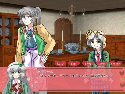 リィーディエコール~銀の女神~R Game Screen Shot2