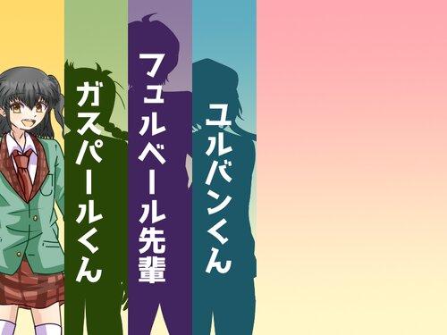 リィーディエコール~銀の女神~R Game Screen Shot3