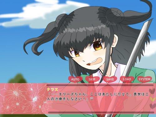 リィーディエコール~銀の女神~R Game Screen Shot4