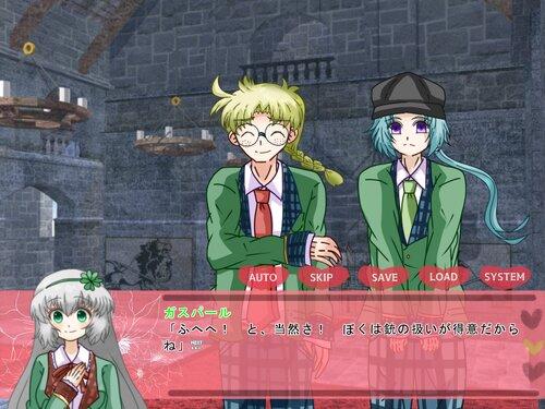 リィーディエコール~銀の女神~R Game Screen Shot5