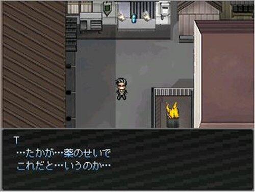 不死鳥の棲む街 四章 Game Screen Shot3