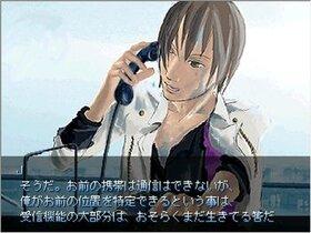 不死鳥の棲む街 四章 Game Screen Shot5