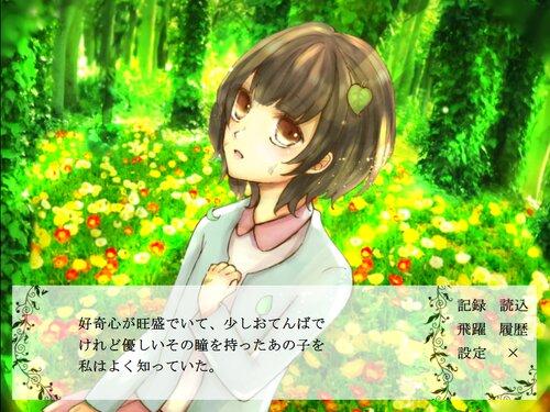 神様に成った青年の噺 Game Screen Shot