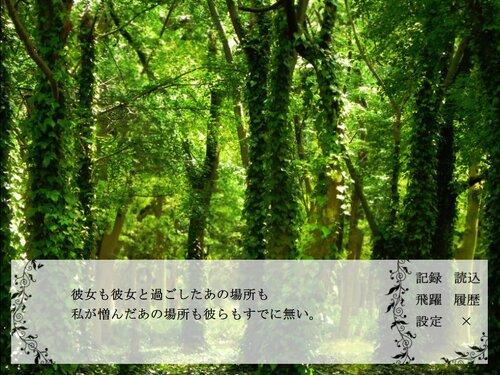 神様に成った青年の噺 Game Screen Shot2