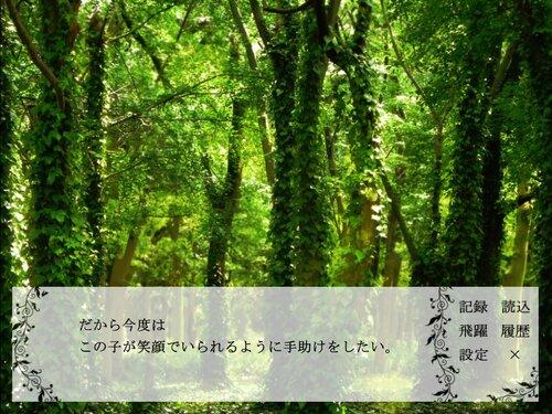 神様に成った青年の噺 Game Screen Shot3