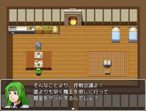 第一回 誰でも参加できる! RPG Game Screen Shot1