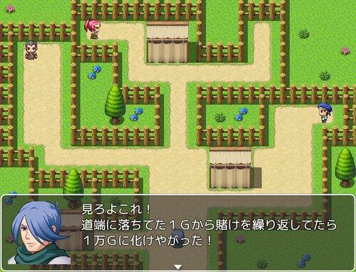 第一回 誰でも参加できる! RPG Game Screen Shot3