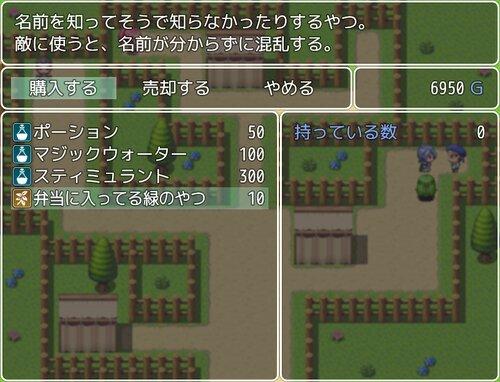 第一回 誰でも参加できる! RPG Game Screen Shot4