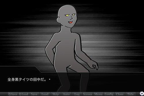 私の主人はダイヤモンド石頭 Game Screen Shot4