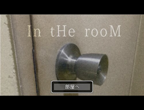 In tHe rooM Game Screen Shots