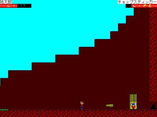 RAMEN21 Game Screen Shot2