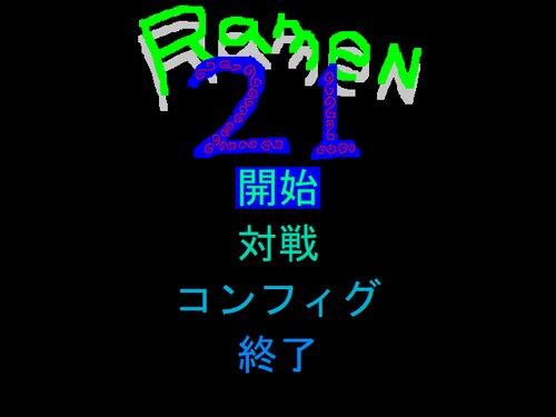 RAMEN21 Game Screen Shots