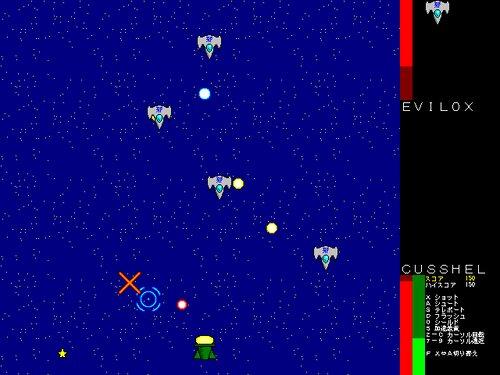 CUSSHEL Game Screen Shot2