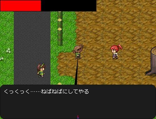 式神エマキ Game Screen Shot3
