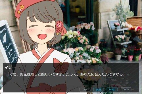 お花屋マリーのいちにち Game Screen Shot1