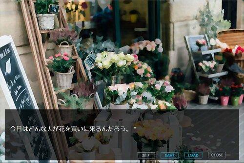 お花屋マリーのいちにち Game Screen Shot2