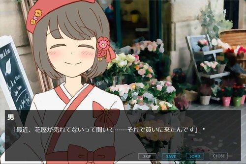 お花屋マリーのいちにち Game Screen Shot3