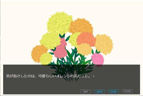お花屋マリーのいちにち Game Screen Shot4