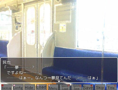 ごしきまいっ!~君と歩くこの季節~ ~序章~ Game Screen Shot2