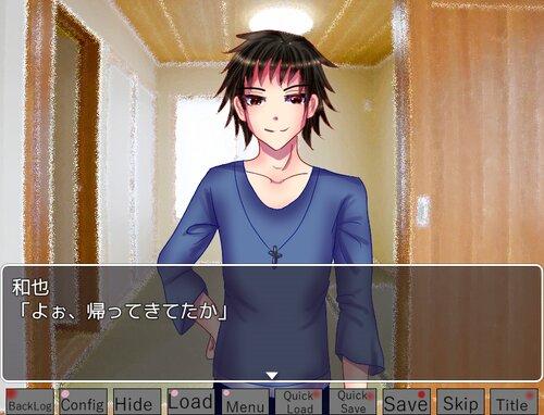 ごしきまいっ!~君と歩くこの季節~ ~序章~ Game Screen Shot3