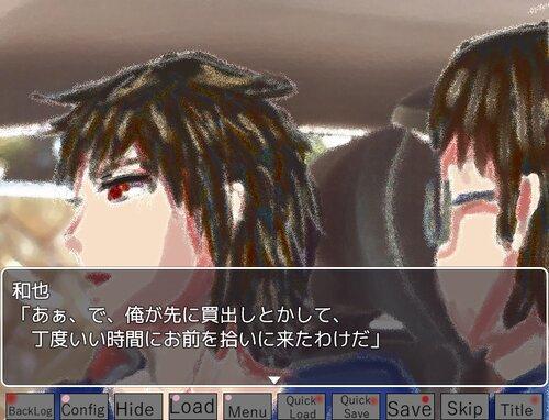 ごしきまいっ!~君と歩くこの季節~ ~序章~ Game Screen Shot4
