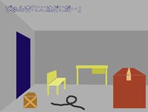 ぴゅんぴゅんアドベンチャー Game Screen Shots