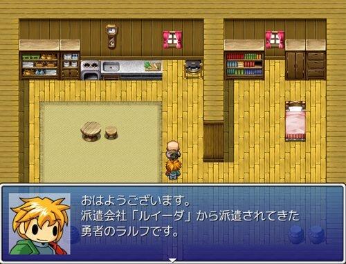 派遣勇者ラルフ Game Screen Shot1