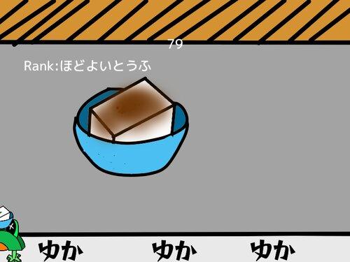 hiyaya_ko Game Screen Shot2