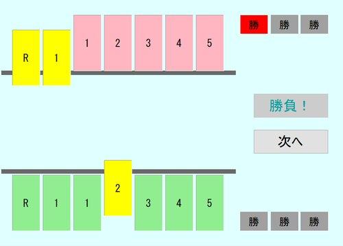 セブンカード Game Screen Shot2