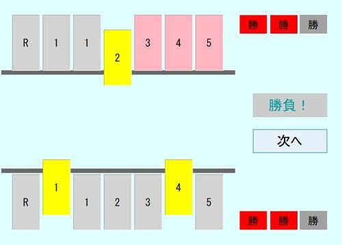 セブンカード Game Screen Shot3