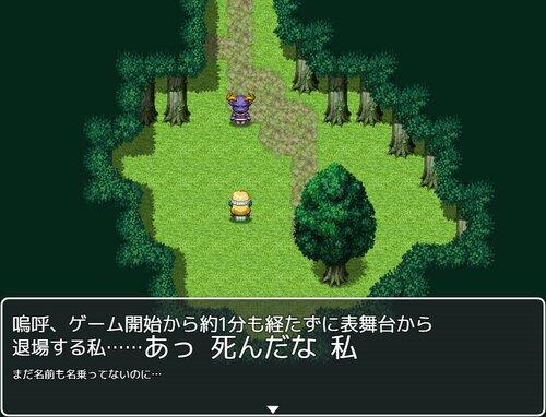 ハロルドさん デモ版 Game Screen Shot1