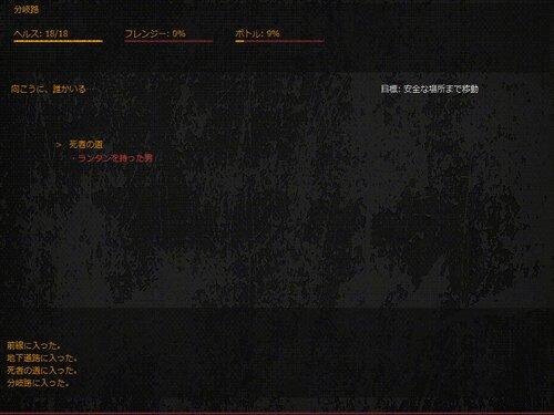 ゲームズ・ウィズアウト・フロンティアーズ:ワイルド・ローゼズ Game Screen Shot1