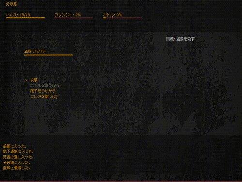 ゲームズ・ウィズアウト・フロンティアーズ:ワイルド・ローゼズ Game Screen Shot2