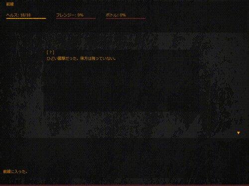 ゲームズ・ウィズアウト・フロンティアーズ:ワイルド・ローゼズ Game Screen Shot3